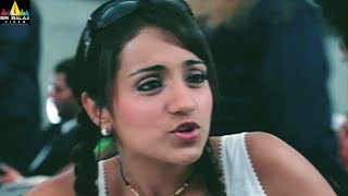 Dopidi Movie Trisha Krishnan Intro Scene | Vijay | Telugu Movie Scenes | Sri Balaji Video - SRIBALAJIMOVIES