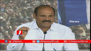 YCP Leader Pardha Saradhi Comments On CM Chandrababu Naidu | Pardha Saradhi Press Meet | iNews - INEWS