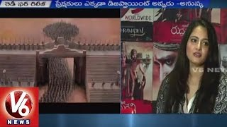 Rudhramadevi Movie Team Promotional Event