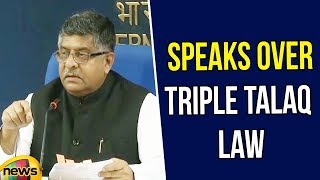 Ravi Shankar Prasad Addresses Media Over Triple Talaq Law | Latest News Updates | Mango News - MANGONEWS