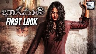Bhaagamathie First Look Revealed | Anushka Shetty | Horror Movie - LEHRENTELUGU