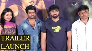 Suicide Club Telugu Movie Press Meet | Shiva | Chandana - TFPC