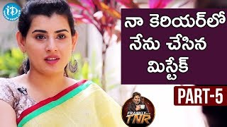 Actress Archana Exclusive Interview Part #5 | Frankly With TNR | Talking Movies with iDream - IDREAMMOVIES