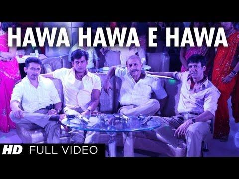 Hawa Hawa E Hawa Full Song   Chaalis Chauraasi (4084)