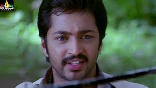 Anumanaspadam Movie Treasure Hunt Scene | Telugu Movie Scenes | Sri Balaji Video - SRIBALAJIMOVIES