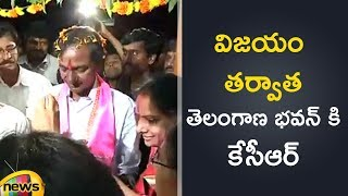 KCR Winning Movement RECAP | TRS Celebrations Started in Telangana | Mango News - MANGONEWS