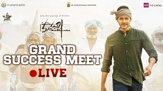 Maharshi Grand Success Meet Event Live | Mahesh Babu, Pooja Hegde | DSP | Vamshi Paidipally - DILRAJU