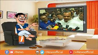 Dada Counter To Komatireddy Venkat Reddy Over His Comments on TDP Alliance | Pin Counter | iNews - INEWS