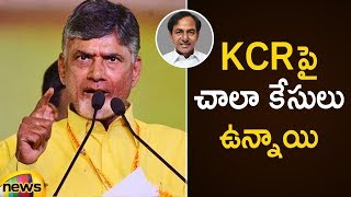 Chandrababu Naidu Controversial Comments Over Cases on KCR | AP Political News | Mango News - MANGONEWS