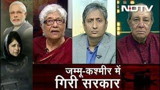 Prime Time with Ravish Kumar, June 19, 2018 - NDTV