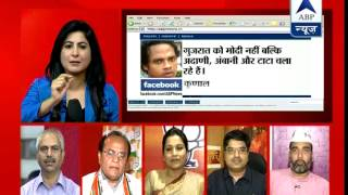 ABP News debate: Is development in Gujarat 'toffee model'? - ABPNEWSTV