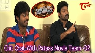 Chit Chat With Pataas Movie Team || Dil Raju || Nandamuri Kalyan Ram || 02 - TELUGUONE