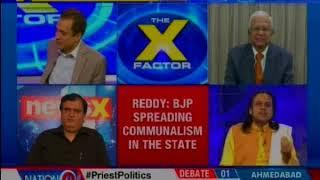 Karnataka Home Minister Ramalinga Reddy stirs row, compares BJP with ISIS: The X Factor - NEWSXLIVE