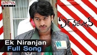 Ek Niranjan Full Song ll Ek Niranjan Movie Songs ll Prabhas, Kangana Ranaut - ADITYAMUSIC
