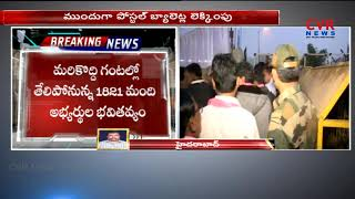 Assembly Election: Stage set for counting in Telangana | CVR News - CVRNEWSOFFICIAL