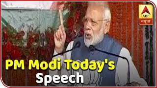 Congress doesn't want to credit people for choosing 'chaiwala' PM: Modi | 2019 Kaun Jitega - ABPNEWSTV