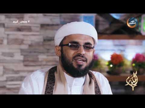 المكارم | لماذا قال يوسف عليه السلام