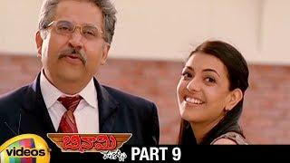 Binami Velakotlu Telugu Full Movie | Vinay Rai | Kajal Aggarwal | Santhanam | Part 9 | Mango Videos - MANGOVIDEOS
