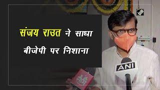 video : वीर सावरकर को अबतक क्यों नहीं दिया भारत रत्न - संजय राउत