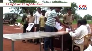 AP Police Jobs Recruitment age Relaxation Increased 2 years | CVR News - CVRNEWSOFFICIAL