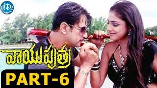 Vayuputra Full Movie Part 6    Arjun, Haripriya    A Venkatesh    Dhina - IDREAMMOVIES