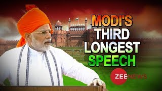 This Independence Day, PM Narendra Modi delivered his third longest speech - ZEENEWS