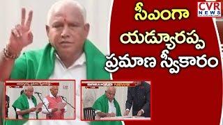 BS Yeddyurappa Takes Oath As Karnataka Chief Minister | CVR News - CVRNEWSOFFICIAL