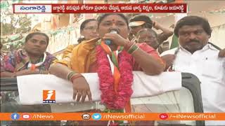 Congress jagga reddy Wife Nirmala Election Campaign In Sanga Reddy | iNews - INEWS