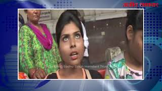 video : अमृतसर रेलवे स्टेशन पर इंटरलॉकिंग का काम शुरू