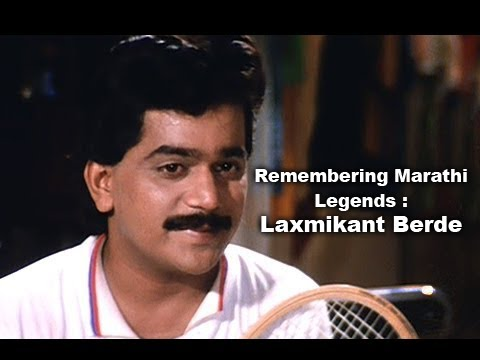 Legends Of Marathi Cinema - Laxmikant Berde