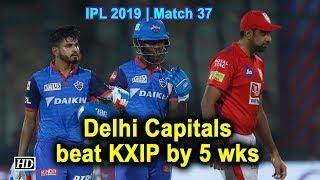 IPL 2019 | Match 37 | Delhi Capitals beat KXIP by 5 wks - IANSINDIA