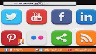 All Political Parties Using Social Media For Election Campaign | iNews - INEWS