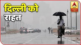 Relief for Delhi-NCR, smog decreased post rainfall - ABPNEWSTV