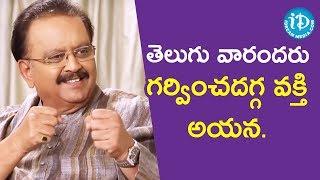 SP Balasubrahmanyam About Pasupuleti Ramesh Naidu | Vishwanadh Amrutham - IDREAMMOVIES