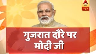 PM Modi to inaugurate three-day Vibrant Gujarat Summit today - ABPNEWSTV