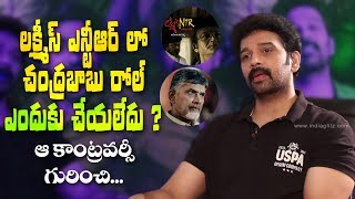 JD Chakravarthy on rejecting Chandrababu Naidu's role in Lakshmi's NTR & movie controversy - IGTELUGU
