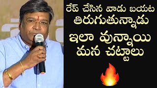 Kona Venkat Gets Emotional On Disha Issue | TFPC - TFPC