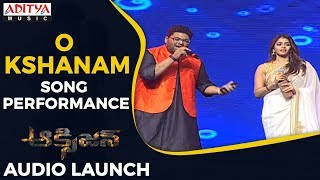 O Kshanam Song Performance By S.Aishwarya, Deepak | Oxygen Audio Launch | GopiChand, RaashiKhanna - ADITYAMUSIC