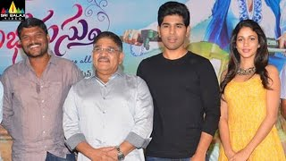 Srirastu Subhamastu Movie Song Launch   Allu Sirish, Lavanya Tripathi   Sri Balaji Video - SRIBALAJIMOVIES