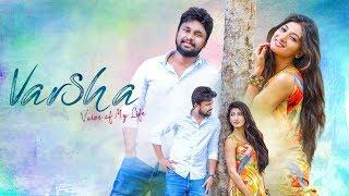 Varsha || Latest Telugu Romantic Short Film 2019 | Rak Ram, Geethika Ratan | SaiKarthik Nallamothu - YOUTUBE