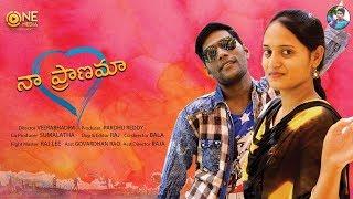 Naa Pranama Telugu Short Film 2019    One Media Telugu - YOUTUBE
