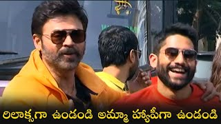 Venkatesh Making Hilarious Fun With Venky Mama Team | TFPC - TFPC