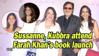 Sussanne Khan, Kubbra Sait attend Farah Khan's book launch - IANSINDIA