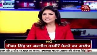 मिशेल के वकील.. Congress कनेक्शन..By Chance? देखिए खबरदार Sweta Singh के साथ - AAJTAKTV