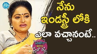 Divyavani About How She Entered Into Film Industry || Saradaga With Swetha Reddy - IDREAMMOVIES