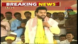 MP Rammohan Naidu excellent speech at Nirasana Deeksha | Anantapur | CVR News - CVRNEWSOFFICIAL