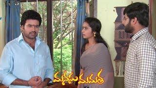 Manasu Mamata Serial Promo - 14th November 2019 - Manasu Mamata Telugu Serial - MALLEMALATV