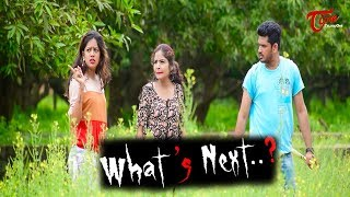 What's Next Telugu Short Film Trailer | By Sundeep Madduru | TeluguOne - TELUGUONE