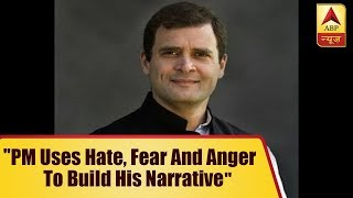 "Rahul Gandhi tweets,""PM uses Hate, Fear and Anger to build his narrative"" - ABPNEWSTV"