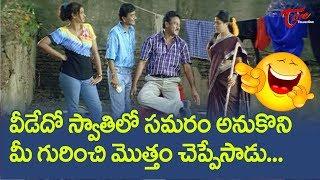 కిర్రాక్ కామెడీ సీన్స్ | Telugu Comedy Scenes | NavvulaTV - NAVVULATV
